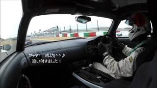 鈴鹿サーキット 先導車両が超速いS2000の場合w