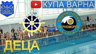 видео Комодор (Komodor 3***)