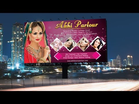 How To Make Beauty Parlour Banner Design In Photoshop Youtube