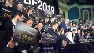 Смотреть видео мужской бизнес в Орифлэйм Москва 09 02 2019 мужской семинар онлайн