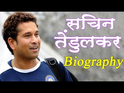 Sachin Tendulkar | God Of Cricket | Biography | Part 1
