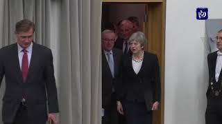 رئيسة وزراء بريطانيا تعلن تعديلا على اتفاق بريكست قبل ساعات من تصويت البرلمان (12-3-2019)