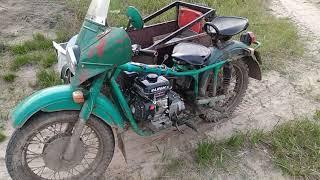 Урал с мотором от мотоблока 6.5 л.с. Центробежное сцепление с Алиеэкспресс под шкив.