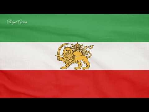 "Iranian Patriotic Song - ""Ey Iran!"""