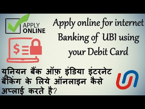 Union Bank online netbanking self