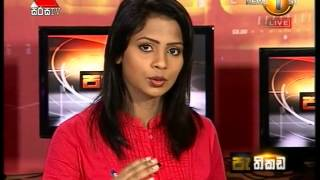 Pathikada Sirasa TV 27th August 2015