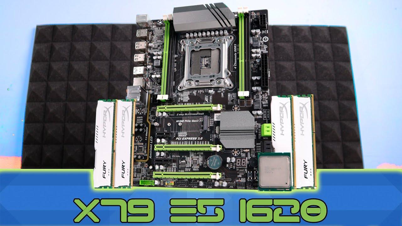Обзор материнской платы X79 Turbo. Процессор E5 1620 был серверный стал игровой
