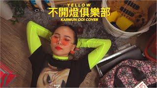 YELLOW - 不開燈俱樂部 BKD CLUB (KARMUN OOI COVER)