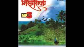 Sajani Ga Bhulalo Mi