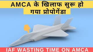 IAF focus on AMCA shows IAF learnt nothing from Tejas mistakes?