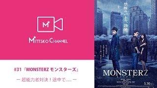 ミツコチャンネル☆\(^o^)/. 今週は6本いきます! 6本中、5本目! ____...
