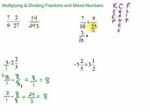 Multiplying Dividing Fractions And Mixed Numbers Youtube