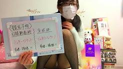 広瀬 ゆう ちゅ ー ぶ 広瀬ゆうさんのプロフィール|ファンが月額課金で支援するSNS
