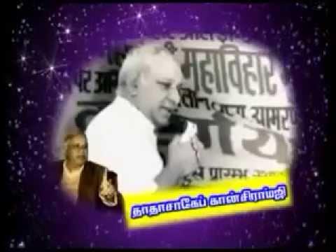 Manyavar Kanshiram Tamil Song - BSP