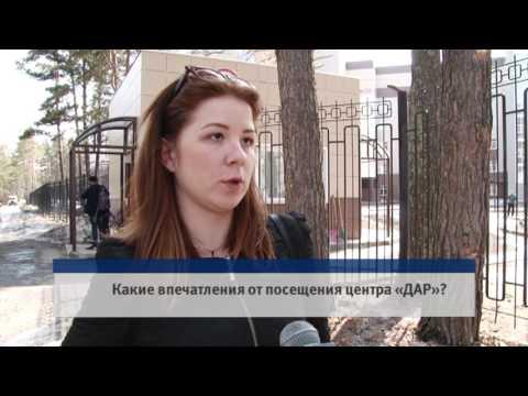 «Свободный микрофон»: какие впечатления у жительниц Барнаула от посещения центра «ДАР»