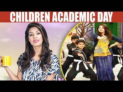 Children Academic Day - Mehekti Morning - 20 November 2017 - Mehekti Morning