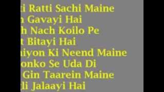 PATRIOTIC SONG ON KARAOKE WITH LYRICS BY SHUBHAM DAVE