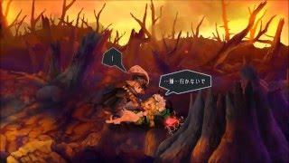ブログ用のオーディンスフィア字幕実況動画です。 http://ameblo.jp/mag...