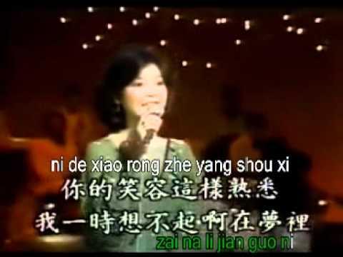 pinyin甜蜜蜜tian mi mi.avi