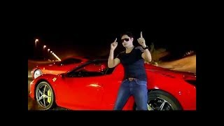 Ferrari | Abrar ul Haq New Song| Billo Returns Aithay Rakh |Mix By EachType|