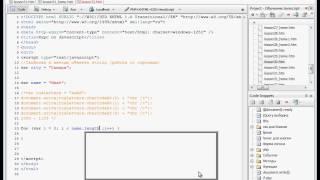 JavaScript Урок 44. Методы charAt()  и charCodeAt(). Домашнее задание.