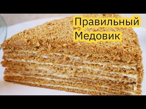 Рецепт медового торта в домашних условиях с фото со сметанным