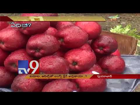 Tomatoes & apples clean your lungs? - TV9
