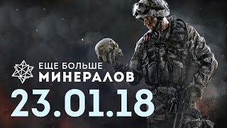 ☕ Игровые новости: Mail.ru, Системные требования FarCry 5, Monster Hunter: World не работает в 60fps