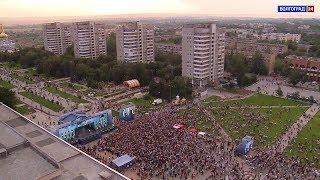 Специальный репортаж. Волжский отметил 65 летний юбилей. 29.07.19