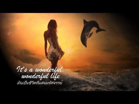 เพลงสากลแปลไทย Wonderful life - Lara Fabian (Lyrics&Thaisub)