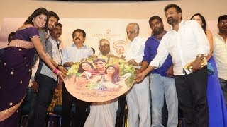 Manam Nilluna Nikkathadi Audio Launch