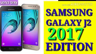 Samsung galaxy J2 2017 Edition unboxing full Review DETAILS samsung j series new model j2 2017