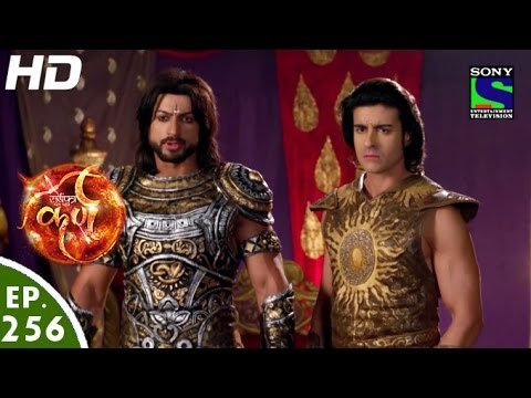 Suryaputra Karn - सूर्यपुत्र कर्ण - Episode 256 - 30th May, 2016
