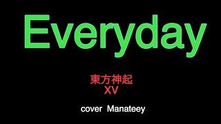 [cover]東方神起 Everyday