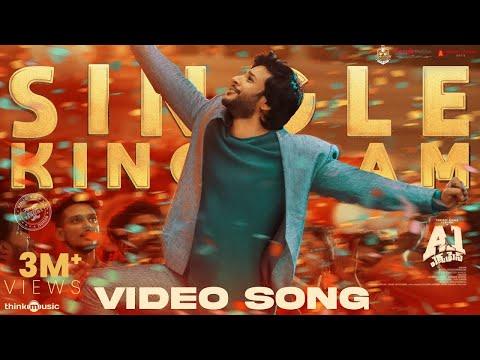 A1 Express | Single Kingulam Video Song | Sundeep Kishan, Lavanya Tripathi | Hiphop Tamizha
