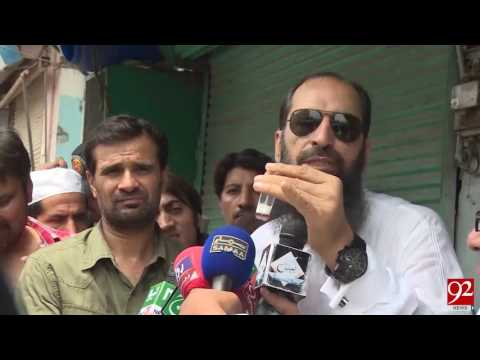 Shops sealed over adulterated milk Peshawar - 27 July 2017 - 92NewsHDPlus