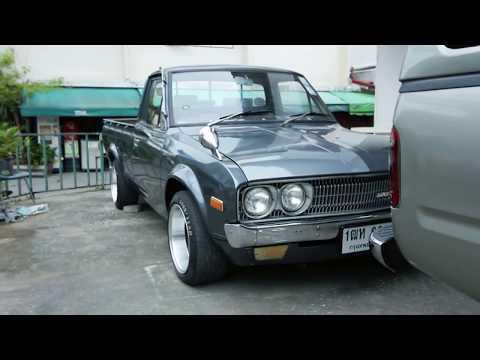 Coming soon review 1972 datsun 620