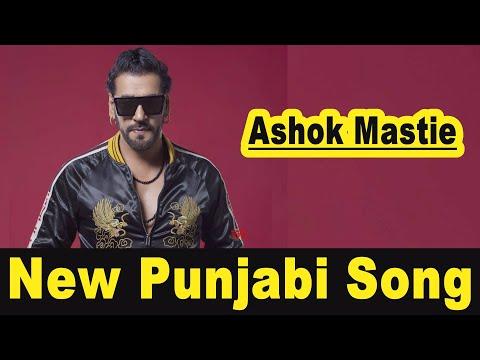 Khadke Glassy II Jabariya Jodi II Yo Yo Honey Singh II Ashok Mastie & Jyotica Tangri