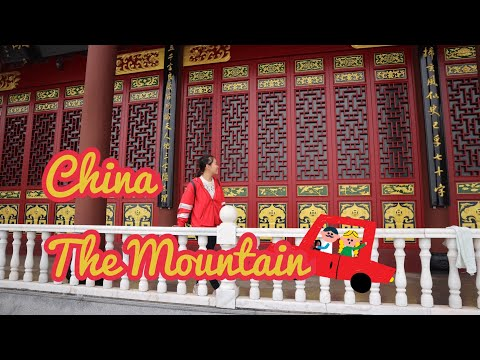 Vlog 6# De Berg Top'' Jinji Mountain'' In China 去金鸡山 中国
