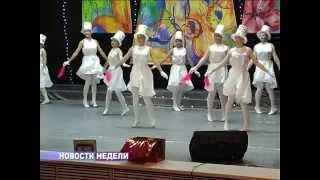 Новости недели 7 ноября 2015 (ТВ-5 Приаргунск)