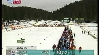 Чемпионат Мира по биатлону в Поклюке,  2001 г., женская эстафета