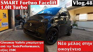 Smart Fortwo 451 1.0lt Turbo facelift.My new toy. 250€ GIVEAWAY Vaitrix boost gauge by Toxic.Vlog.48