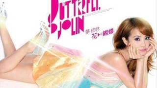 蔡依林 Jolin Tsai - 妥协 Compromise