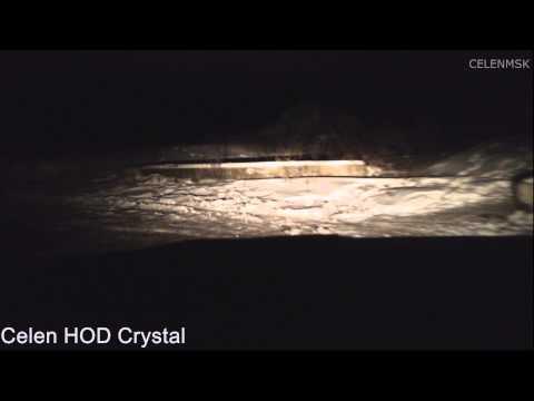 лампы Celen HOD на Hyundai Solaris