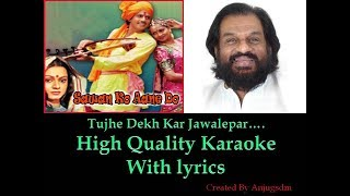 Tujhe dekh Kar Jagwale Par Karaoke with lyrics (High Quality)