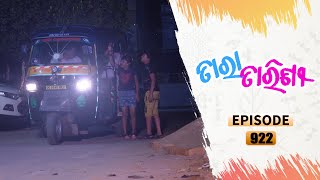Tara Tarini | Full Ep 922 | 15th Jan 2021 | Odia Serial - TarangTV