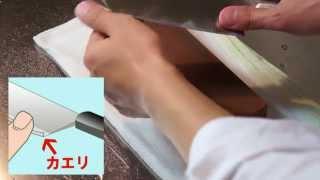 【完全版】初心者に送る!家庭用包丁の研ぎ方-How to sharpen the kitchen knife. thumbnail
