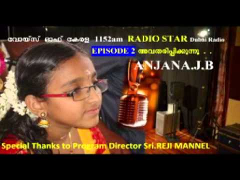 Anjana J.B  RADIO STAR Episode 2 mp4 VOICE OF KERALA 1152AM