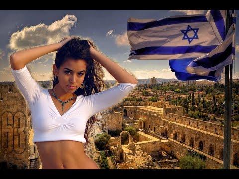 Израиль. Интересные факты