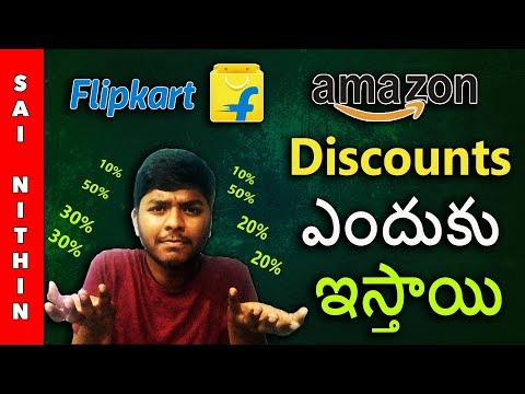 Why flipkart and Amazon gives discounts | offers in online shopping genuine or not in telugu